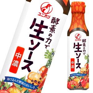 【送料無料】ユニオンソース ユニオンソース 酵素の力で生ソース中濃200ml瓶×2ケース(全24本)