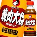 【送料無料】オタフクソース 焼肉大将350gペットボトル×1ケース(全12本)