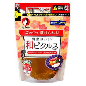 【送料無料】お多福 和ピクルスの酢200mlチャック付パウチ×1ケース(全10本)