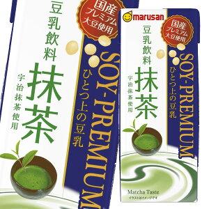 マルサン ひとつ上の豆乳 豆乳飲料 抹茶 200ml ×24本 マルサンアイ