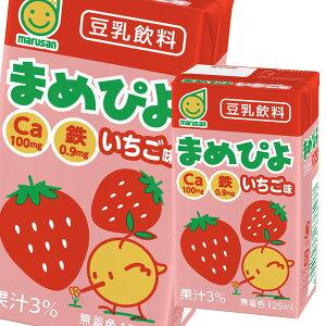 マルサン まめぴよ いちご味 125ml×24本 紙パック