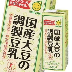 マルサン 国産大豆の調製豆乳 200ml ×24本 マルサンアイ