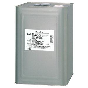 【送料無料】ヒガシマル ダッシボン18L缶×1本