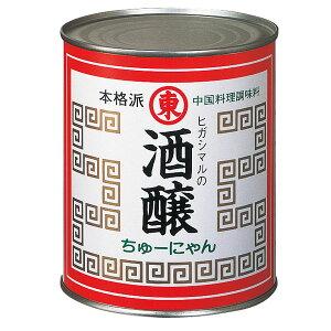 【送料無料】ヒガシマル 酒醸(ちゅーにゃん)900g缶×1ケース(全12本)