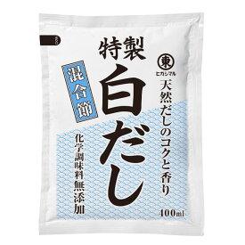 【送料無料】ヒガシマル 特製 白だし 混合節400ml袋×1ケース(全20本)