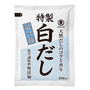 【送料無料】ヒガシマル 特製 白だし 混合節400ml袋×2ケース(全40本)
