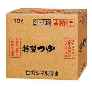 ヒガシマル 特製つゆ10Lバックインボックス×1本