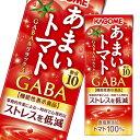 【送料無料】カゴメ あまいトマト GABA&リラックス195ml×3ケース(全72本)