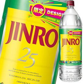 【送料無料】眞露 JINRO(ジンロ)25度1.8Lペットボトル×1ケース(全6本)
