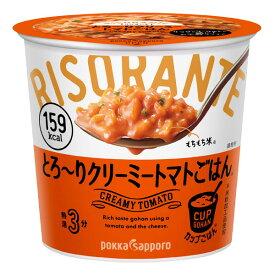 ポッカサッポロ リゾランテ とろ〜りクリーミートマトごはんカップ41.6g×4ケース(全24本)