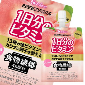 【先着限定!当店オリジナルクーポン付!】【送料無料】ハウス PERFECT VITAMIN 1日分のビタミンゼリー食物繊維180g×2ケース(全48本)