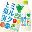 【送料無料】サントリー グリーンダカラ ミルクと果実430ml×2ケース(全48本)