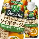 【送料無料】カゴメ 野菜生活100Smoothie(スムージー)かぼちゃとにんじんのソイポタージュ250g×2ケース(全24本)…
