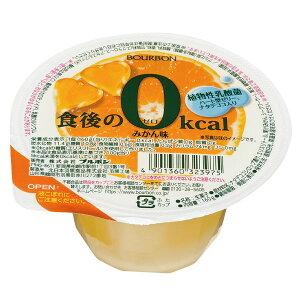 【送料無料】ブルボン 食後の 0 kcal みかん味160g×2ケース(全96個)