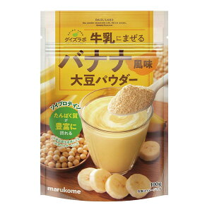 マルコメ 牛乳にまぜるバナナ風味大豆粉100gチャック付袋×1ケース(全40本)
