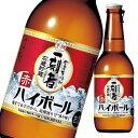 【送料無料】宝酒造 一刻者(赤)ハイボール280ml瓶×1ケース(全12本)
