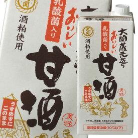 【送料無料】大関 おいしい甘酒 乳酸菌入り1L紙パック×1ケース(全6本)
