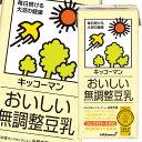 【送料無料】キッコーマン おいしい無調整豆乳1L紙パック×4ケース(全24本)