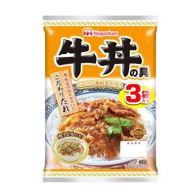 【送料無料】日本ハム 牛丼の具3袋入り360gパック×2ケース(全20本)