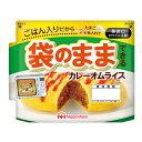 【送料無料】日本ハム 袋のままできる カレーオムライス115gパック×1ケース(全10本)