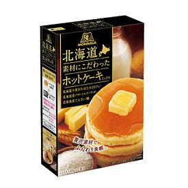 【送料無料】森永 北海道素材にこだわったホットケーキミックス(150g×2袋入)×2ケース(全40本)