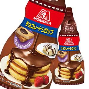 【送料無料】森永 チョコレートシロップ200g×1ケース(全40本)