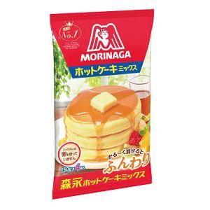 森永 ホットケーキミックス(150g×4袋入)×1ケース(全12本)