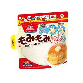 森永 もみもみホットケーキミックス120g×1ケース(全32本)