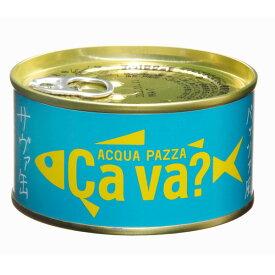 【送料無料】岩手缶詰 サヴァ缶 国産サバのアクアパッツァ風170g缶詰×2ケース(全48本)