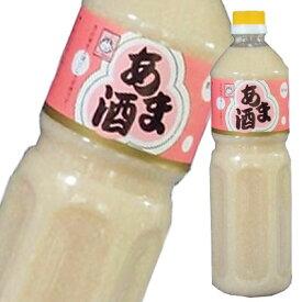 【送料無料】ヤマク あまざけ(ストレート)1Lボトル×1ケース(全6本)