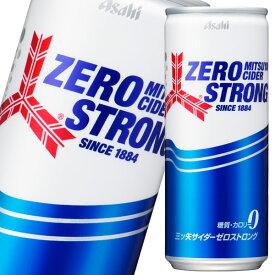 【送料無料】アサヒ 三ツ矢サイダーゼロストロング250ml缶×2ケース(全40本)