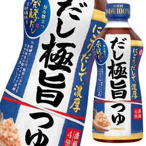 【送料無料】キッコーマン 発酵だし だし極旨つゆ500mlペットボトル×1ケース(全12本)