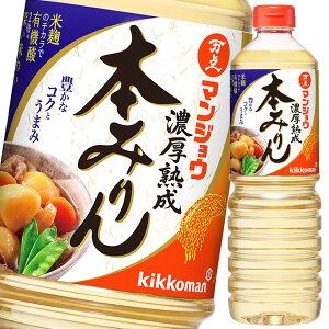 【送料無料】マンジョウ 濃厚熟成 本みりん1Lペットボトル×2ケース(全24本)