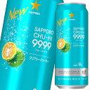 【送料無料】サッポロ チューハイ99.99(フォーナイン) クリアシークヮーサー500ml缶×1ケース(全24本)