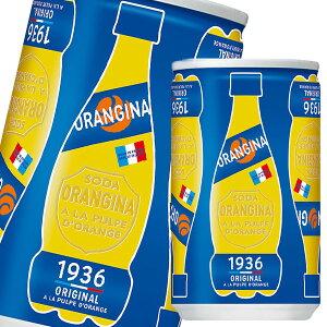 【送料無料】サントリー オランジーナ160ml缶×3ケース(全90本)