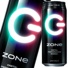 【送料無料】サントリー ZONe Ver.1.0.0エナジードリンク500ml缶×1ケース(全24本)