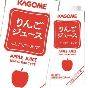 ホテルレストラン用 りんごジュース 1L×12本 紙パック