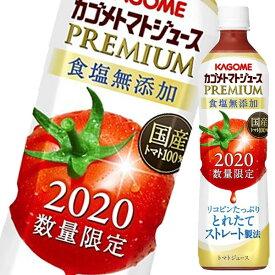 【送料無料】カゴメ トマトジュースプレミアム 食塩無添加720mlスマートPET×2ケース(全30本)