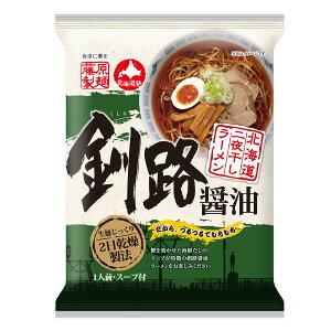 藤原製麺 北海道二夜干しラーメン 釧路醤油×1ケース(全10袋)