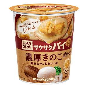 【送料無料】ポッカサッポロ じっくりコトコトサクサクパイ 濃厚きのこポタージュカップ27.2g×2ケース(全12本)