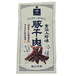 【ネコポス便】【送料無料】山野井 食仙人珍味 豚干肉(和風甘たれ醤油風味)約30g袋×4袋セット