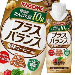 プラスバランス 麦芽コーヒーMix 250g×12本 紙パック