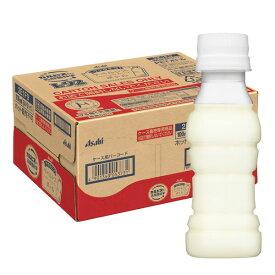 【送料無料】アサヒ 守る働く乳酸菌(ラベルレス)100ml×3ケース(全90本)