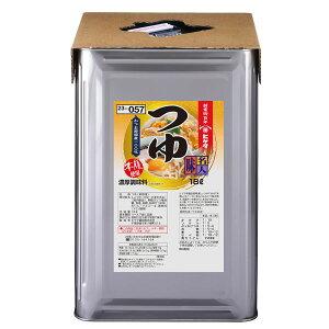 【送料無料】ヒゲタしょうゆ 味名人つゆ18L缶×2本