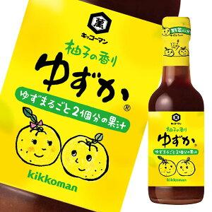 キッコーマン 柚子の香り ゆずか250mlびん×1ケース(全12本)