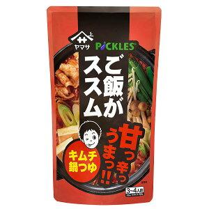 ヤマサ ご飯がススム キムチ鍋つゆ750gパウチ×1ケース(全12本)