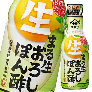 ヤマサ醤油 まる生おろしぽん酢 360ml 12本