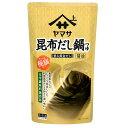 【送料無料】ヤマサ 極鍋 昆布だし鍋つゆ醤油750gパウチ×1ケース(全12本)