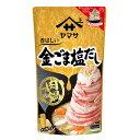 【送料無料】ヤマサ 金ごま塩だし肉鍋つゆ750gパウチ×2ケース(全24本)