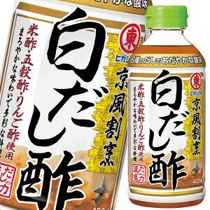 【送料無料】ヒガシマル 京風割烹 白だし酢400mlペット×2ケース(全24本)